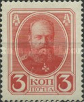 [The 300th Anniversary of the Founding of the Romanov Dynasty, type V]