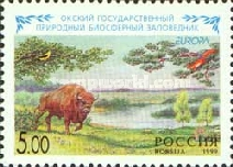 [EUROPA Stamps - Nature Reserves and Parks - Okskyi Nature Reserve Park, type VI]