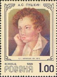 [The 200th Anniversary of the Birth of A.S.Pushkin, Typ VL]