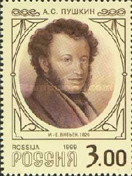 [The 200th Anniversary of the Birth of A.S.Pushkin, Typ VM]