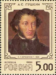 [The 200th Anniversary of the Birth of A.S.Pushkin, Typ VN]