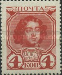[The 300th Anniversary of the Founding of the Romanov Dynasty, type W]