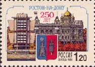 [The 250th Anniversary of Rostov-on-Don, Typ WA]