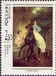 [The 200th Anniversary of the Birth of K.P.Bryullov, Typ WC]