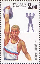[Sport Games of Russian Federation, Typ WL]