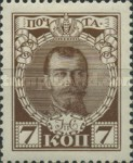 [The 300th Anniversary of the Founding of the Romanov Dynasty, type X]