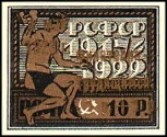[Philately's Contribution to Labour - Surcharge in Bronze, Typ XCD1]