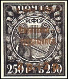 [Philately's Contribution to Labour - Surcharge in Bronze, type XCE]