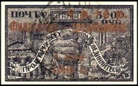 [Philately's Contribution to Labour - Surcharge in Bronze, type XCF]