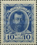 [The 300th Anniversary of the Founding of the Romanov Dynasty, type Y]