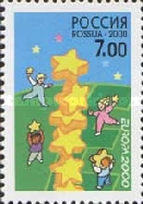 [EUROPA Stamp - Tower of 6 Stars, type YZ]