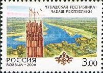 [Russian Regions, Typ ZF]