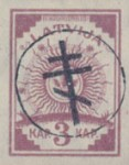 [Latvia Postage Stamps of 1919 Handstamped, Typ A]