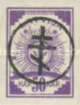 [Latvia Postage Stamps of 1919 Handstamped, Typ A6]