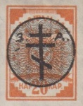 [Latvia Postage Stamps of 1919 Overprinted, Typ C3]