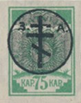 [Latvia Postage Stamps of 1919 Overprinted, Typ C7]