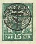 [Latvia Postage Stamps of 1919 Overprinted, Typ D1]
