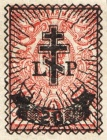 [Russian Postage Stamps Surcharged, Typ E1]