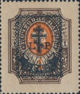 [Russian Postage Stamps Surcharged, Typ E12]