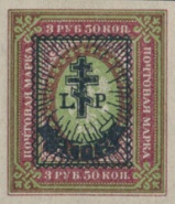 [Russian Postage Stamps Surcharged, Typ E13]
