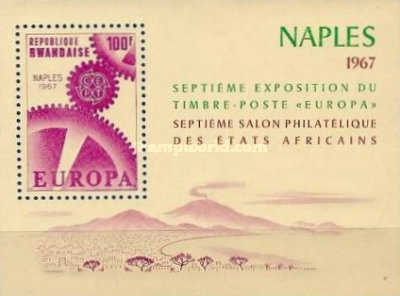[The 7th Stamp Exhibition of African States with