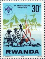 [The 10th Anniversary of Rwanda Scout Association, Typ ABY]