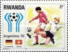[Football World Cup - Argentina, Typ ADE]