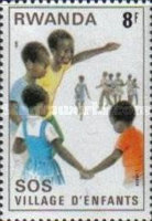 [SOS Children's Village, Typ AJI]