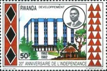 [The 20th Anniversary of Independence, Typ AMB]