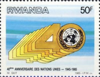 [The 40th Anniversary of the United Nations, Typ ARC]