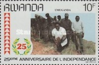 [The 25th Anniversary of Independence, Typ ATI]