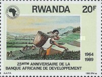 [The 25th Anniversary of African Development Bank, Typ AVU]