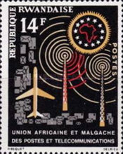 [The 2nd Anniversary of African and Malagasy Posts and Telcommunications Union, type I]