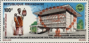[Airmail - Congress of French-speaking Nations, Liege, Typ QH]