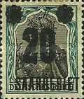 [German Empire Postage Stamps Surcharged, Typ I]