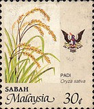 [Agriculture, type AD]