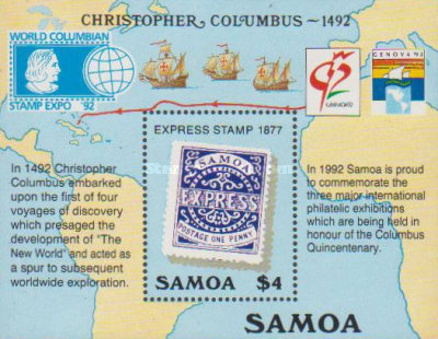 [The 500th Anniversary of Discovery of America, and International Stamp Exhibition - Chicago, Granada and Genoa, type ]