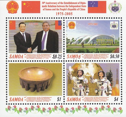 [The 30th Anniversary of Diplomatic Relations with China, Typ ]