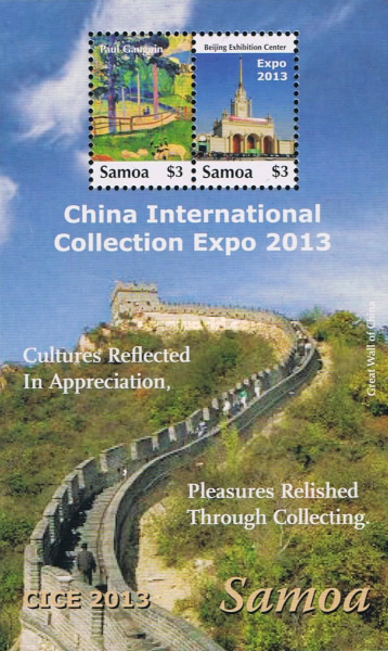 [China International Collection Expo - Beijing, China, Typ ]