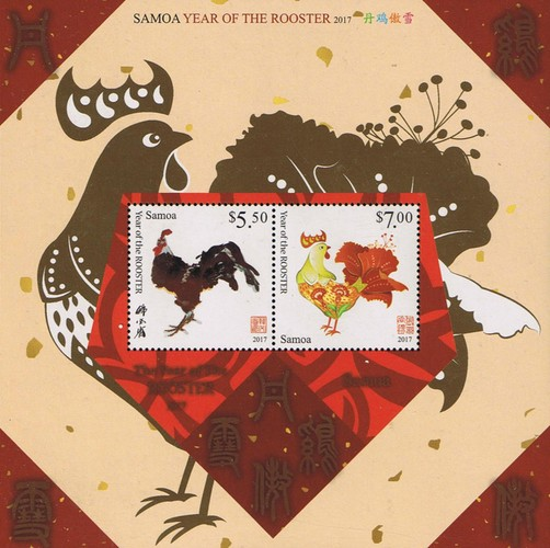 [Chinese New Year 2017 - Year of the Rooster, Typ ]