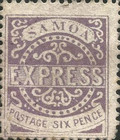 """[Express Stamps - Line Above """"X"""" Roughly Retouched. Upper Right Serif of """"M"""" Bends Down to Dot, type A16]"""