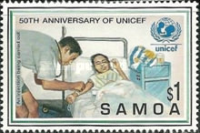 [The 50th Anniversary of UNICEF, Typ ACN]