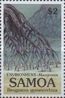 [Nature Protection - Mangroves, Typ ADN]