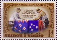 [The 2nd Anniversary of New Zealand-Samoa Treaty of Friendship, Typ BL]