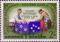 [The 2nd Anniversary of New Zealand-Samoa Treaty of Friendship, Typ BL2]