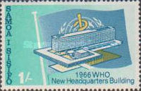 [Inauguration of W.H.O. Headquarters in Geneva, type CA]