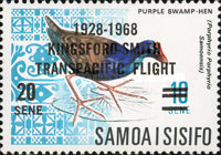 [The 40th Anniversary of Kingsford Smith's First Trans-Pacific Flight, Typ DF]