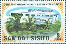 [The 25th Anniversary of South Pacific Commission, type FX]