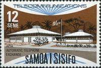 [Expansion of Telecommunications in Samoa, Typ JQ]