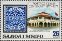 [The 100th Anniversary of Samoan Stamps, Typ JW]